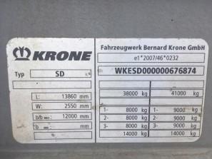 Шторные Krone 2015г. в. 76874вин