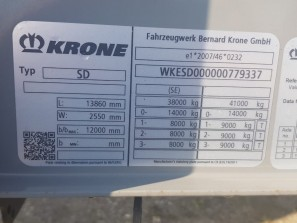 Шторные Krone 2017г. в. 79337вин
