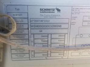 Шторные Schmitz 2017г. в. 88998вин