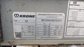 Шторные Krone 2017г. в. 62974вин