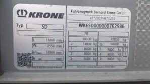 Шторные Krone 2017г. в. 62986вин