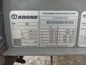 Шторные Krone 2017г. в. 81656вин